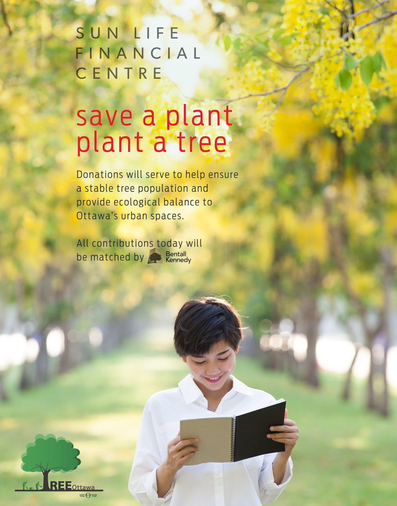 atrium plant poster FINAL2 sm (1)