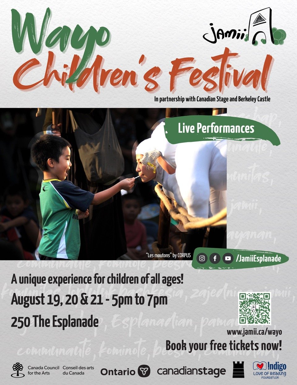 Jamii Second Annual Children's Festival: Wayo promotional poster