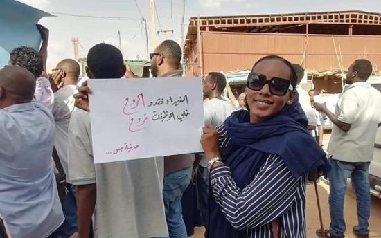 NVI Supports Pro-Democracy Movement in Sudan