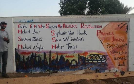 Sudan's Nonviolent Revolution is Being Undermined by the US