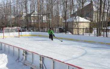 The Return of the Mutchmor Rink!